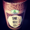 Aged Collectable Cannister of Oolong Tea WITH FREE SHIPPING